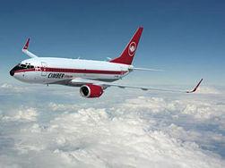 Обанкротилась авиакомпания