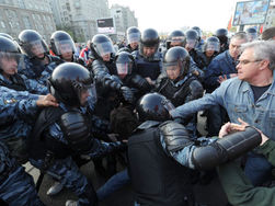 Оппозиция РФ
