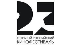 Организаторы Кинотавра