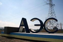 Отключен четвертый блок Запорожской АЭС