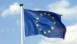 Ответ Европы Киеву