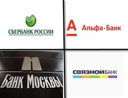 Определены изменения PR банков Москвы на ноябрь 2012г.