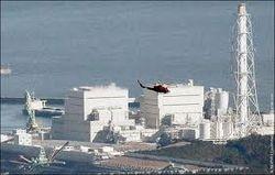 Доклад по аварии на Фукусиме