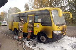 пожар в маршрутке