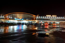 Пассажиры ждут вылета в Турцию
