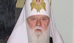 Глава УПЦ Киевского патриархата Филарет не одобряет скромность Папы Римского Франциска