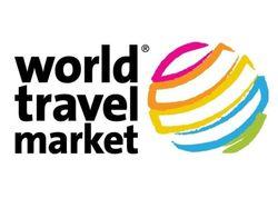 Международная туристическая биржа
