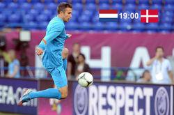 Сенсация Евро 2012