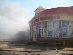 Петропавловск погряз в огне