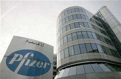 За 4-й квартал скорректированная прибыль Pfizer упала на 7 процентов