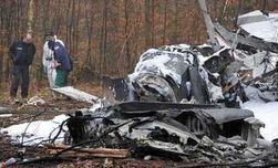 Крушение самолета в Боснии