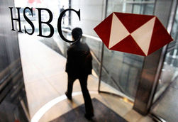 По итогам третьего квартала HSBC на высоте, невзирая на расходы