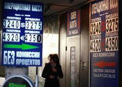 Евро снижается, а доллар растёт