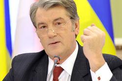Ющенко не понимает украинцев