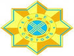 таможенники Казахстана