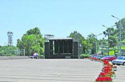 фан-зона в Днепропетровске