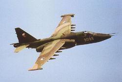 Упал военный самолет