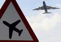 Ложное сообщение о мине в аэропорту