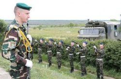 Пограничная служба России