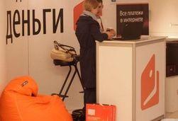 Пополняем Яндекс деньги
