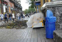 После фанов столицу моют