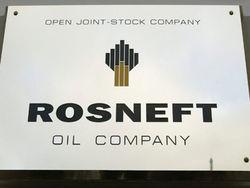 Добыча Роснефти