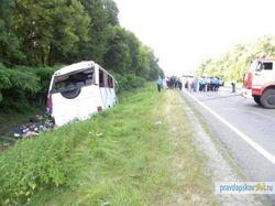 Пострадавшие в аварии