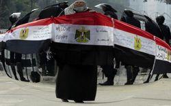Постреволюционный Египет
