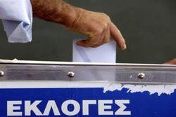 Повторные выборы в Греции