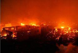 Пожар в дагестанской деревне