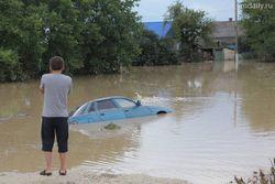 Помощь пострадавшим на Кубани