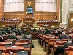 Правительство Румынии