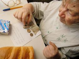 Накопительная часть пенсий
