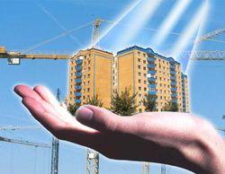 Программа доступного жилья в Украине