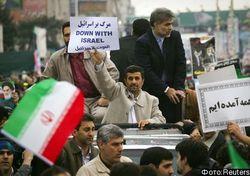 Приглашение президента Ирана в Эр-Рияд