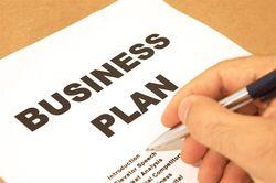 Госпрограмма поддержки бизнеса