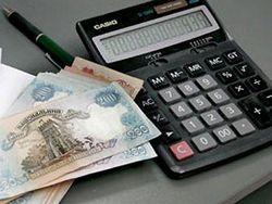 Проект госбюджета Украины