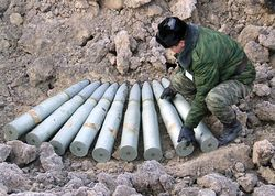утилизация боеприпасов