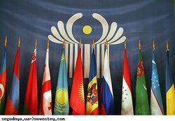 Присоединение Украины к ЗСТ СНГ