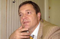 Профессор Йельского университета