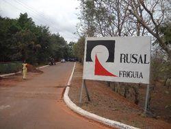 """Завод """"Русала"""" в Гвинее"""