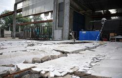 Произошло мощное землетрясение на западе Индонезии