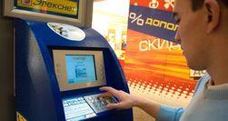 Погашать кредиты через терминалы Qiwi
