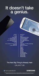 Противостояние Apple-Samsung