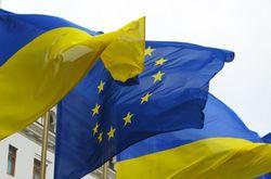 Путь в Европу для Украины