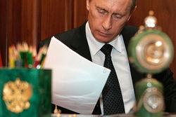 Владимир Путин – самый популярный политик среди граждан Молдовы