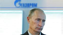 Путин: конфликт ЕС и Газпрома