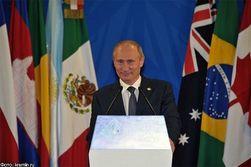 Владимир Путин на семмите