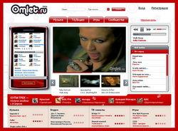 Новый способ оплаты услуг Omlet.ru