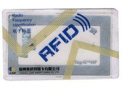RFID-карточка
